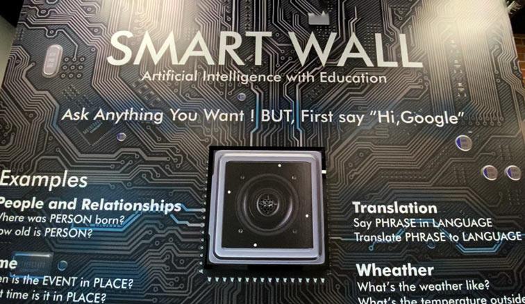 smart-wall-3