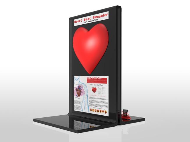 okul tasarımcısı kalp atışı görüntüleme